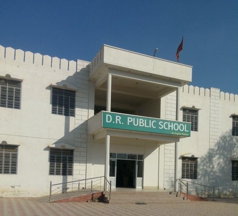 DR-Public_School_Sangaria