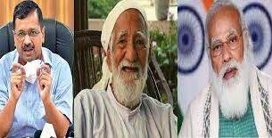 दिल्ली के CM अरविंद केजरीवाल ने पीएम मोदी से किया सुंदरलाल बहुगुणा