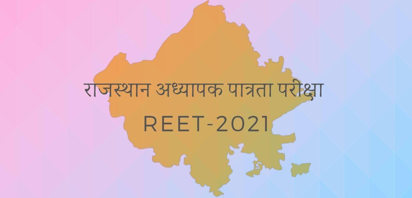 Reet 2021